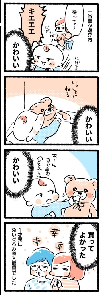 f:id:i_magawa:20181130045234p:plain