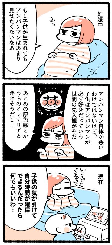 f:id:i_magawa:20181214053853p:plain
