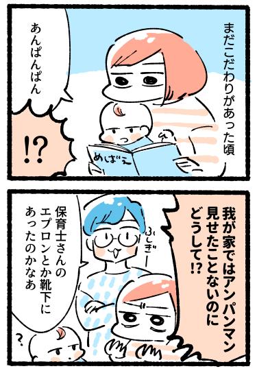 f:id:i_magawa:20181214053857p:plain