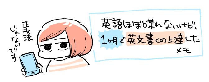 f:id:i_magawa:20181226073117p:plain