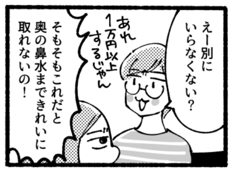 f:id:i_magawa:20190110045650p:plain