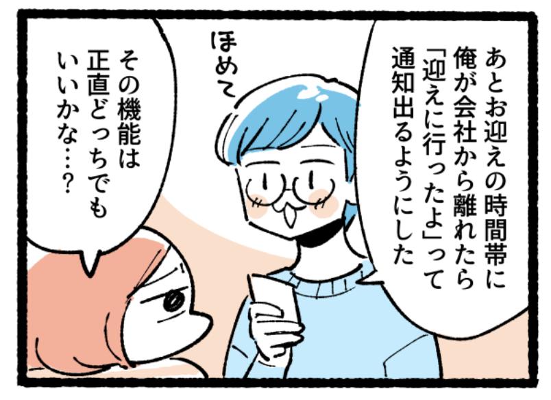 f:id:i_magawa:20190110045654p:plain