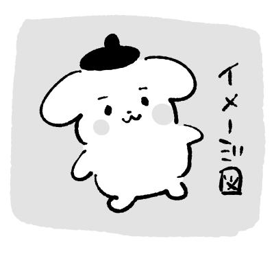 f:id:i_magawa:20190306012558p:plain