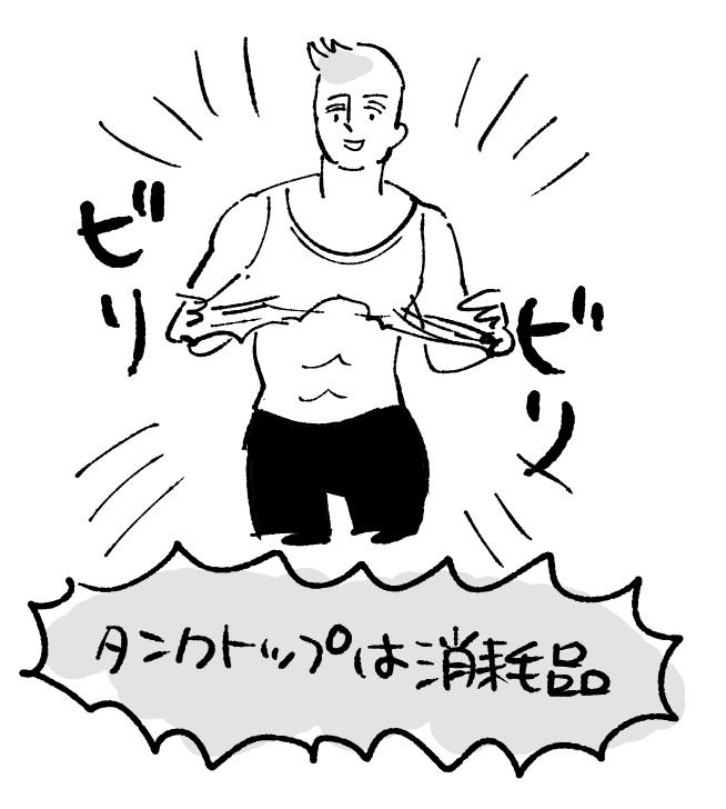 f:id:i_magawa:20190306012636p:plain