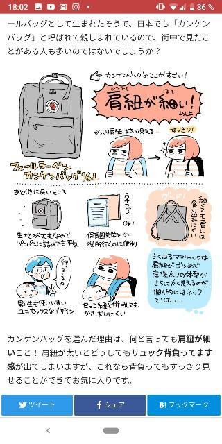 f:id:i_magawa:20190313040748j:image