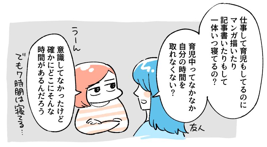f:id:i_magawa:20190329051339p:plain