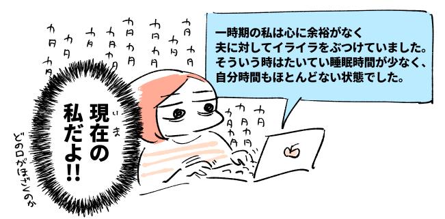 f:id:i_magawa:20190329055350p:plain