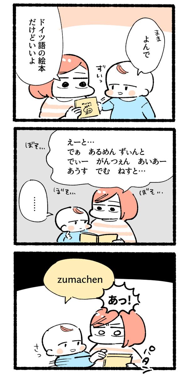 f:id:i_magawa:20190513052935j:plain:w600