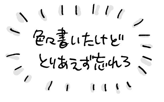 f:id:i_magawa:20191223123150p:plain