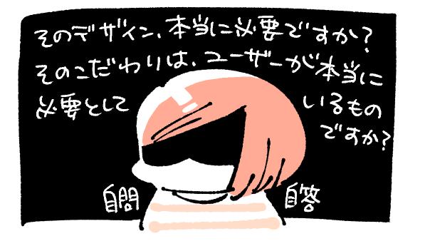 f:id:i_magawa:20191223123210p:plain