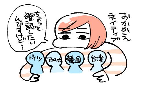 f:id:i_magawa:20191223123954p:plain
