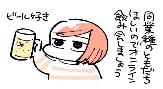 f:id:i_magawa:20191223124129p:plain