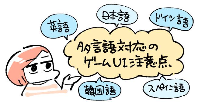 f:id:i_magawa:20191223151113p:plain