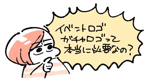f:id:i_magawa:20191223151208p:plain