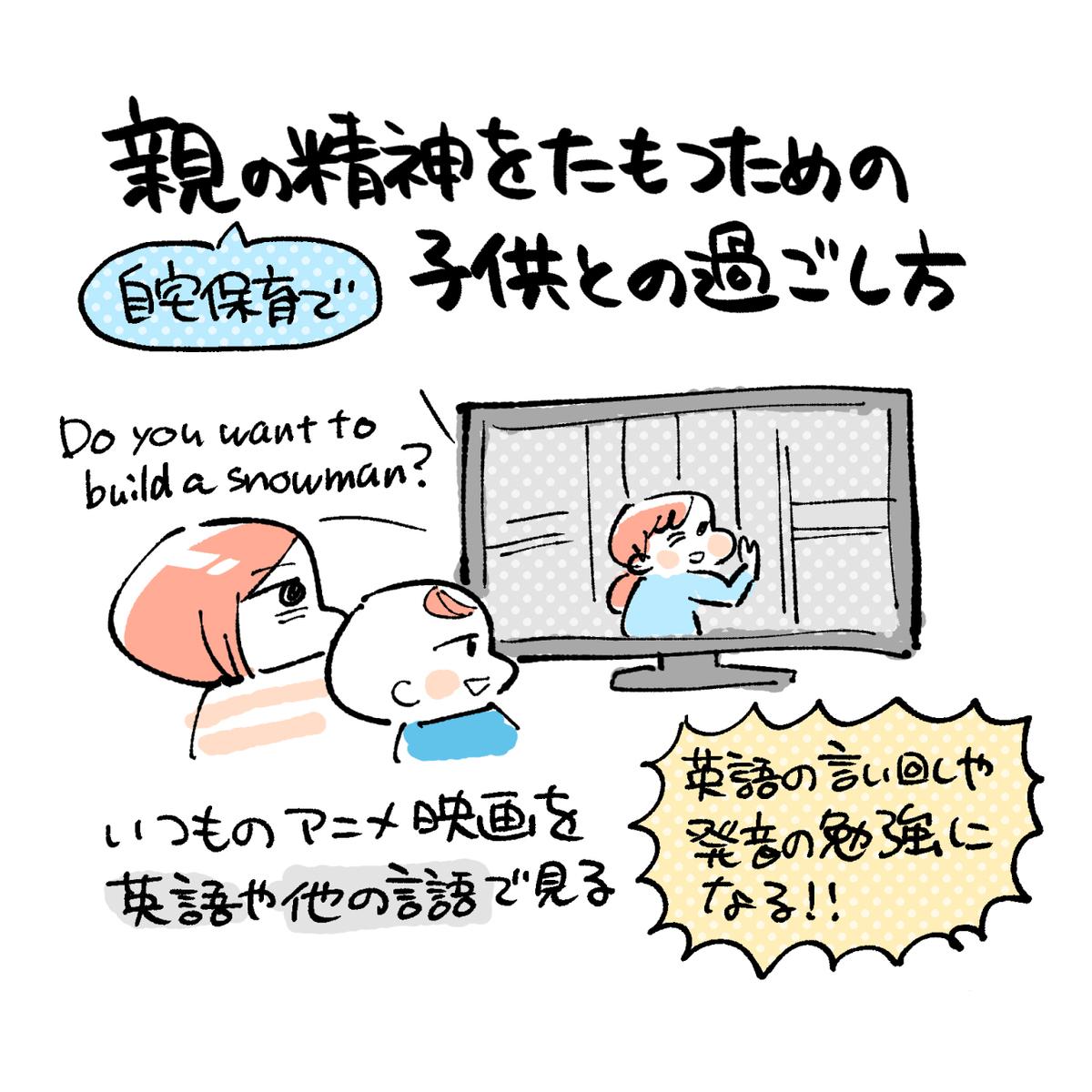 f:id:i_magawa:20200413045008j:plain