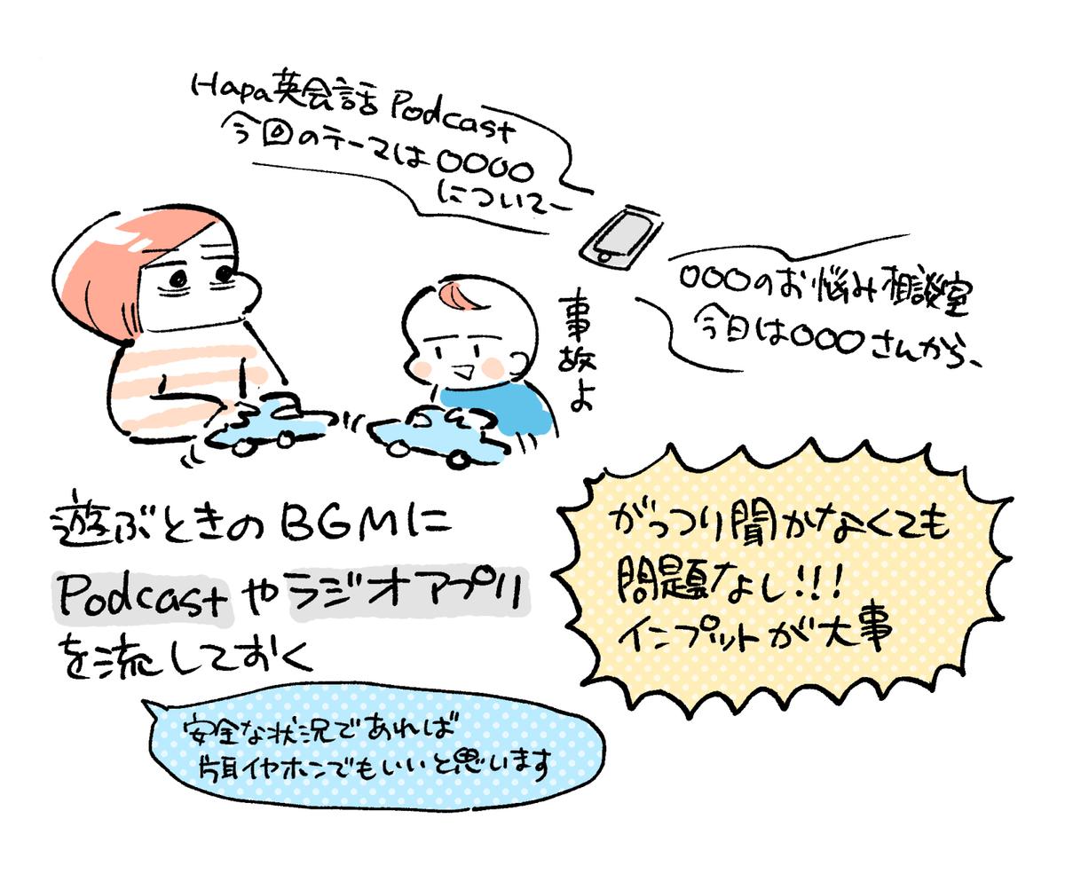 f:id:i_magawa:20200413045024j:plain
