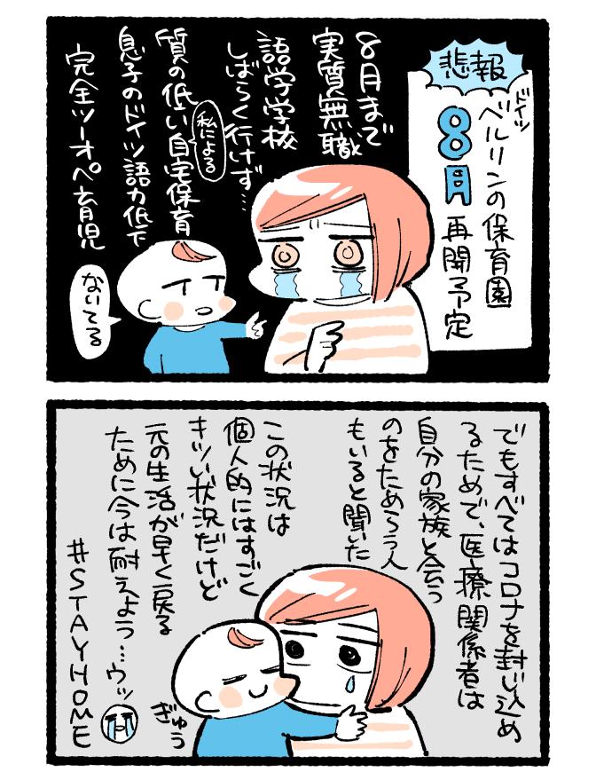 f:id:i_magawa:20200420045938p:plain