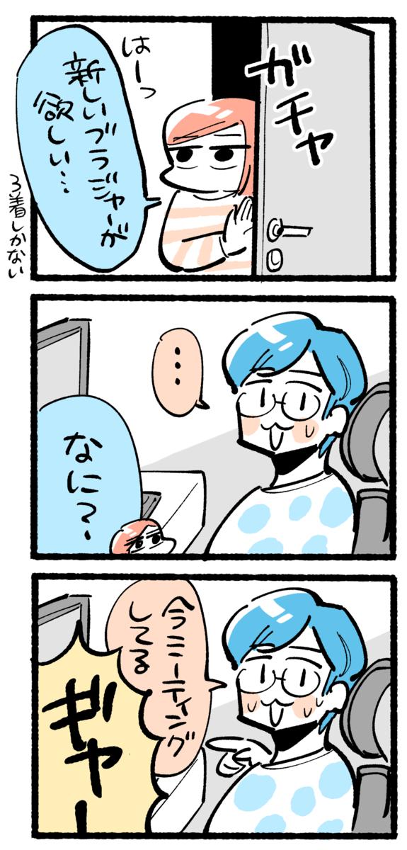 f:id:i_magawa:20200612063719p:plain