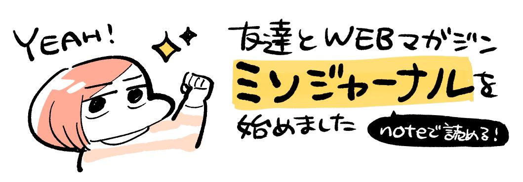 f:id:i_magawa:20200614092447p:plain