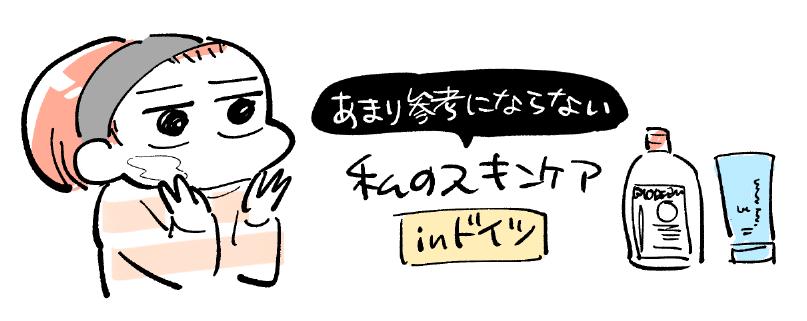 f:id:i_magawa:20200708063121p:plain
