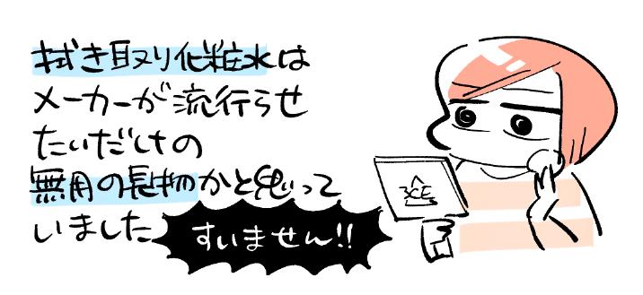 f:id:i_magawa:20200708063138p:plain