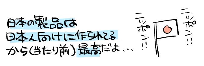 f:id:i_magawa:20200708063424p:plain
