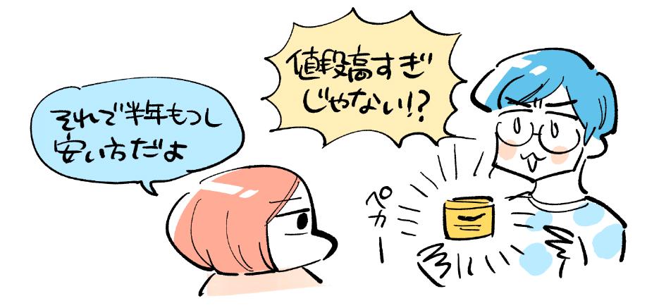 f:id:i_magawa:20200708063639p:plain