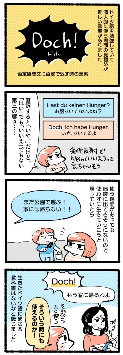 f:id:i_magawa:20200721213553p:plain