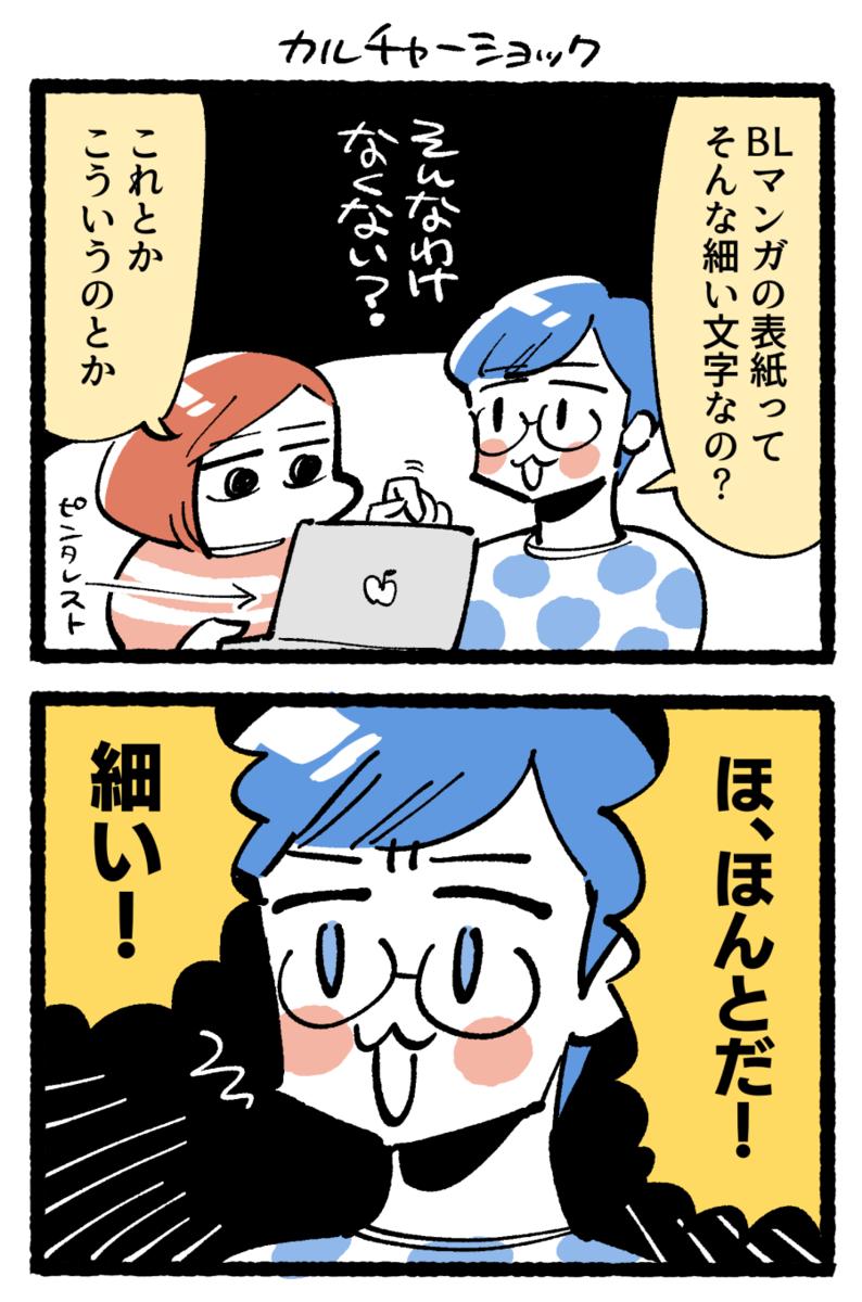 f:id:i_magawa:20200810190115p:plain