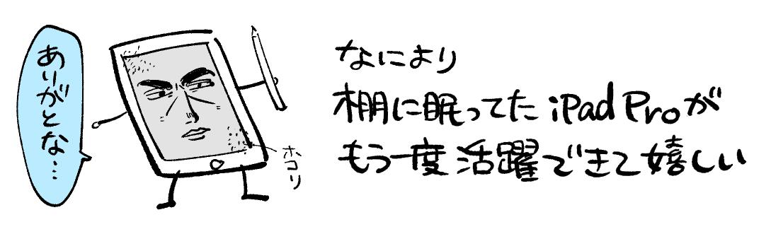 f:id:i_magawa:20200810213248p:plain
