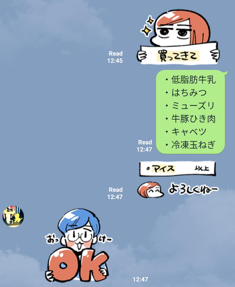 f:id:i_magawa:20200813182804p:plain