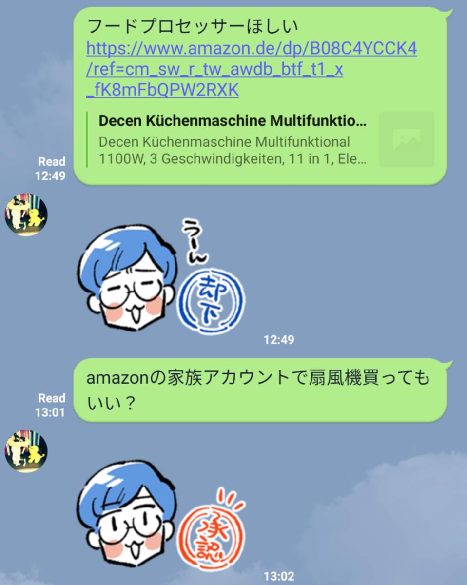 f:id:i_magawa:20200813182810p:plain