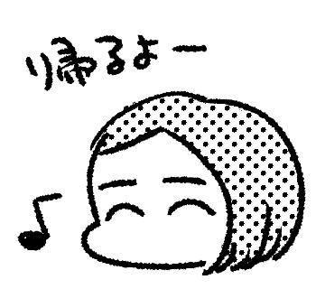 f:id:i_magawa:20200813194811p:plain
