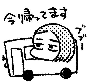 f:id:i_magawa:20200813194939p:plain
