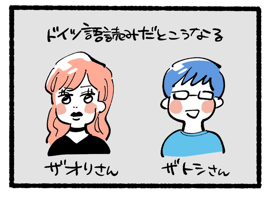 f:id:i_magawa:20200819234302p:plain