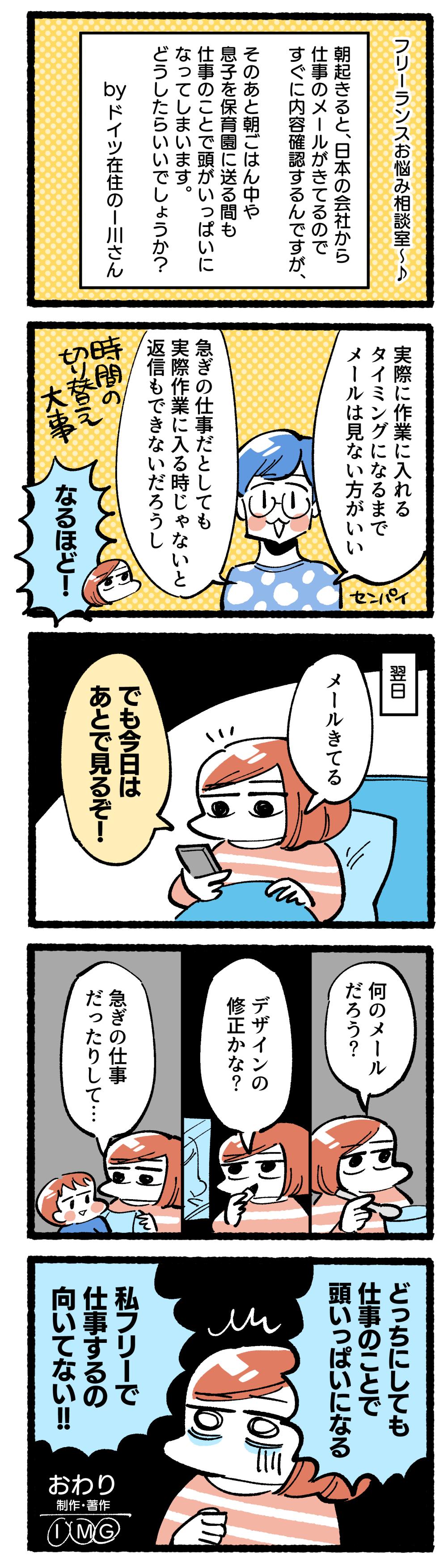 f:id:i_magawa:20200825032928p:plain