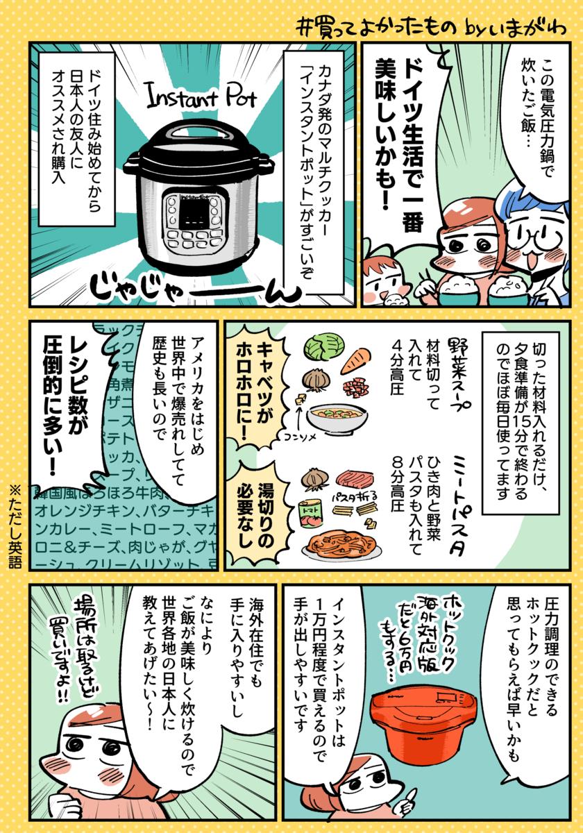 f:id:i_magawa:20200921195649p:plain