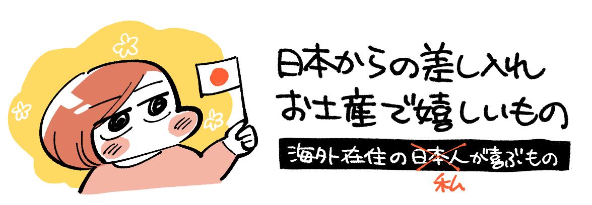 f:id:i_magawa:20200921214949p:plain