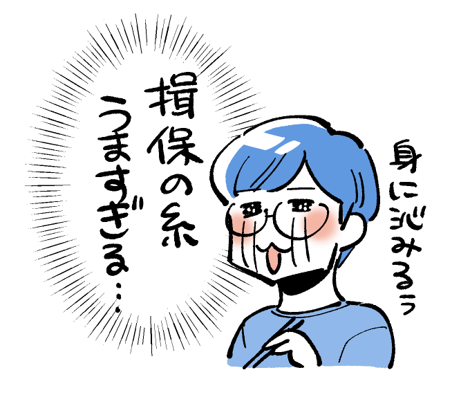 f:id:i_magawa:20200921221235p:plain