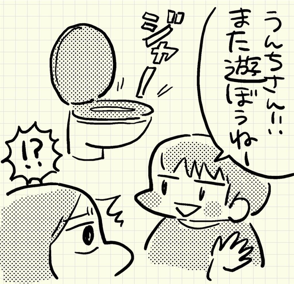 f:id:i_magawa:20200924145846j:image