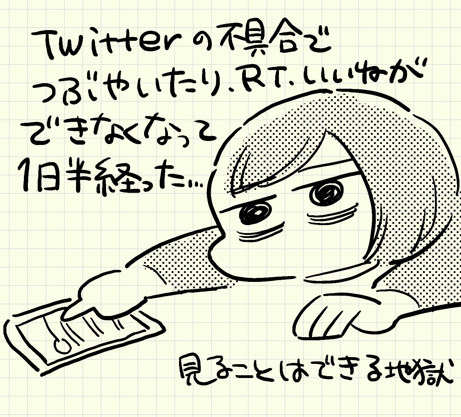 f:id:i_magawa:20200925181042j:plain