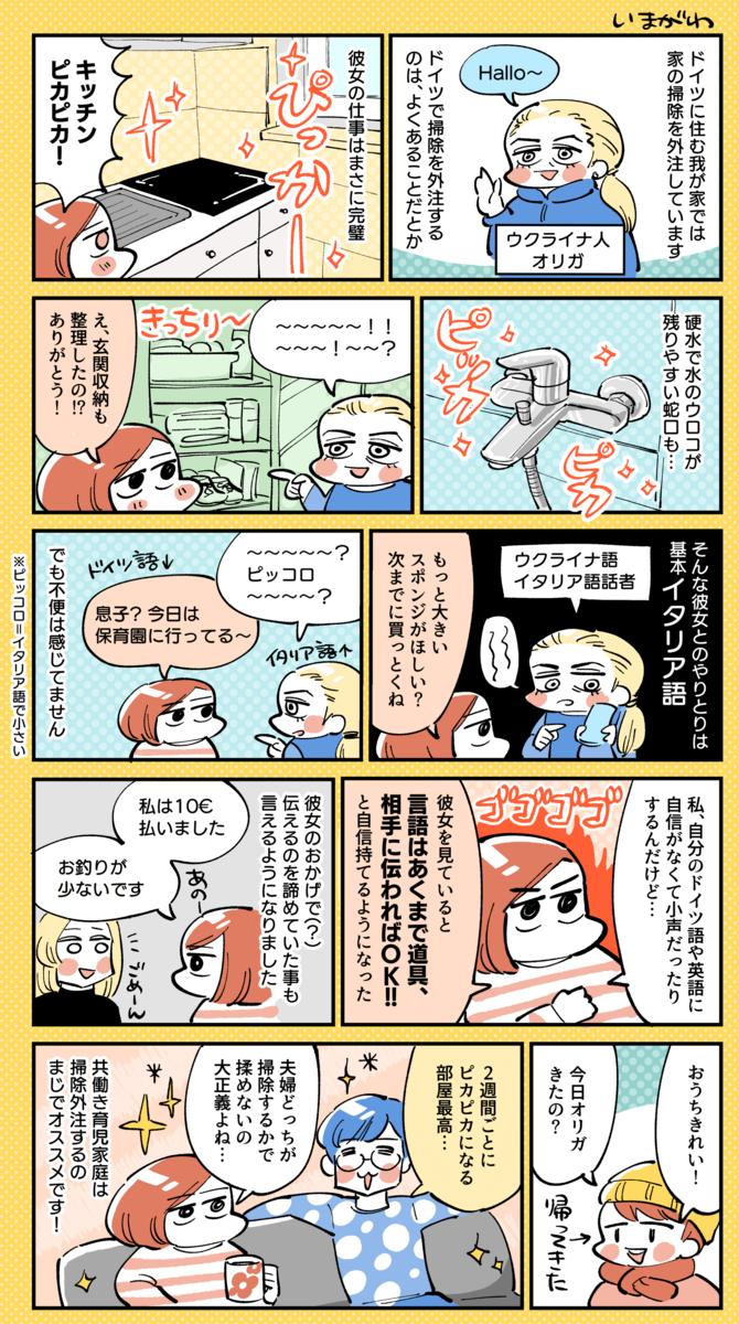 f:id:i_magawa:20201202063928p:plain
