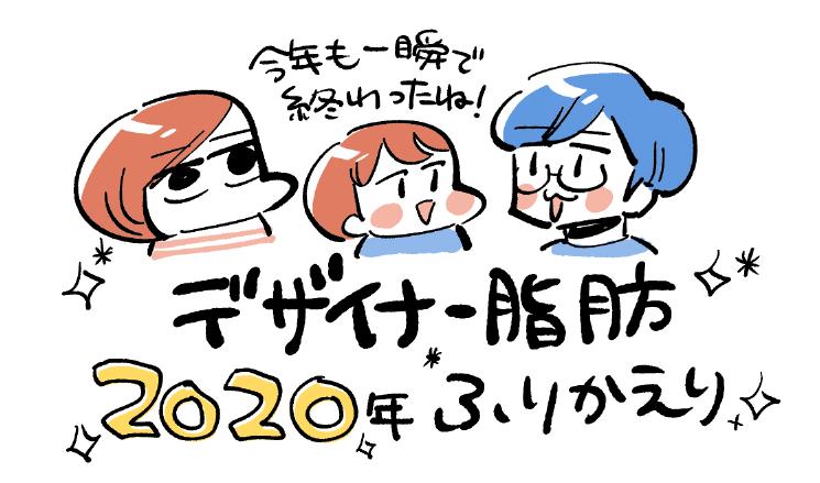 f:id:i_magawa:20201229054441p:plain