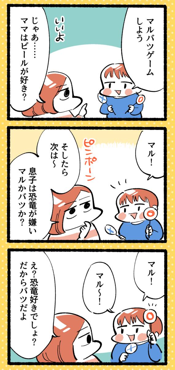 f:id:i_magawa:20210413222356p:plain