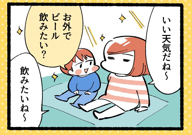 f:id:i_magawa:20210413232644p:plain