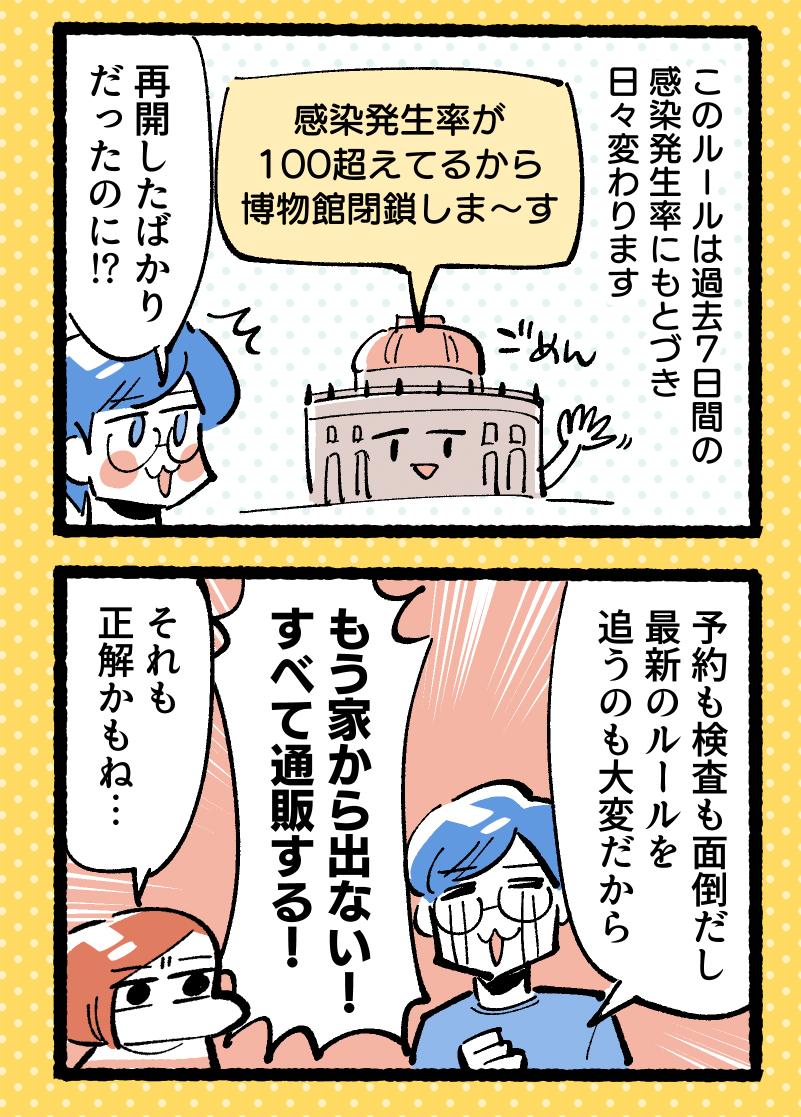 f:id:i_magawa:20210507063204p:plain