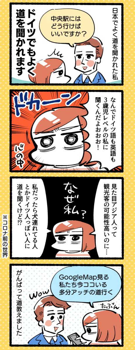 f:id:i_magawa:20210518055519p:plain