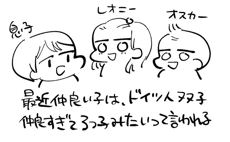 f:id:i_magawa:20210720140450j:plain