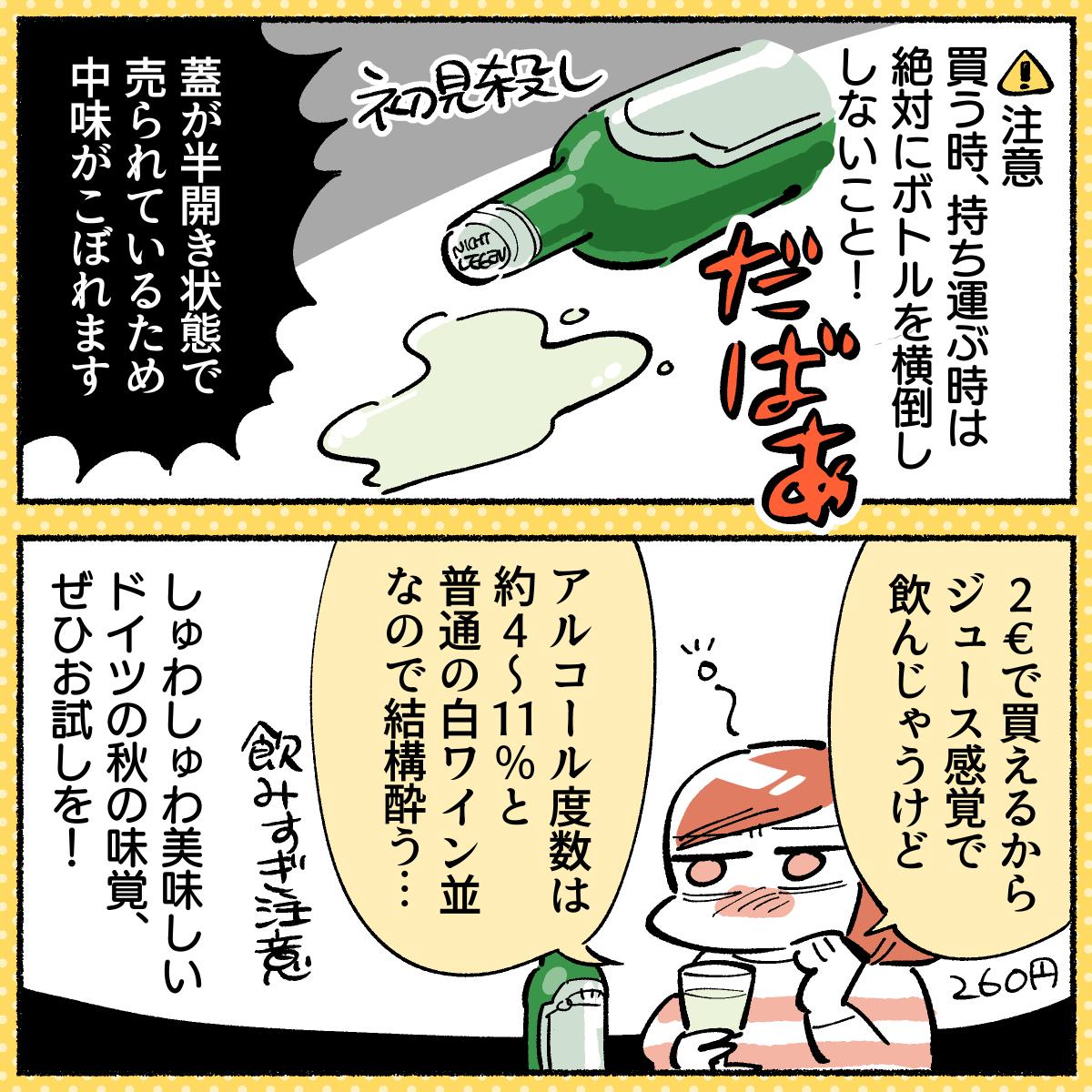 f:id:i_magawa:20211001042727p:plain