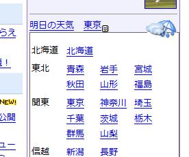 Yahoo! JAPAN トップ